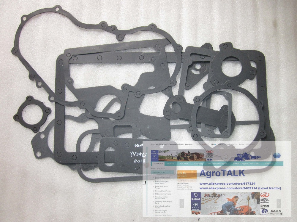 Yangdong Y485T for tractor like Jinma series, the gasket kits including the head gasket for engine block, part number: laidong km4l23bt for tractor like luzhong series set of piston groups with gaskets kit including the cylinder head gasket