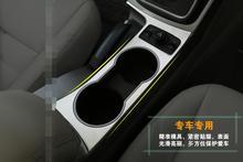 Автомобиль Стайлинг для Ford Kuga 2013-2016 стакана воды подстаканник декоративная рамка высокое качество отделкой из нержавеющей стали