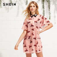 SHEIN Multicolor Short Sleeve Sexy Dresses 2018 Summer Short Women Vacation Dress Contrast Collar Leopard Print