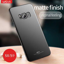 MSVII для samsung Galaxy S9 чехол для samsung S8 Чехол Жесткий PC матовый защитный чехол для телефона для samsung Galaxy S8 S9 Plus