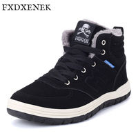FXDXENEK 2017 Fashion Men Winter Snow Boots Keep Warm Boots Plush Ankle Boot Snow Work Shoes