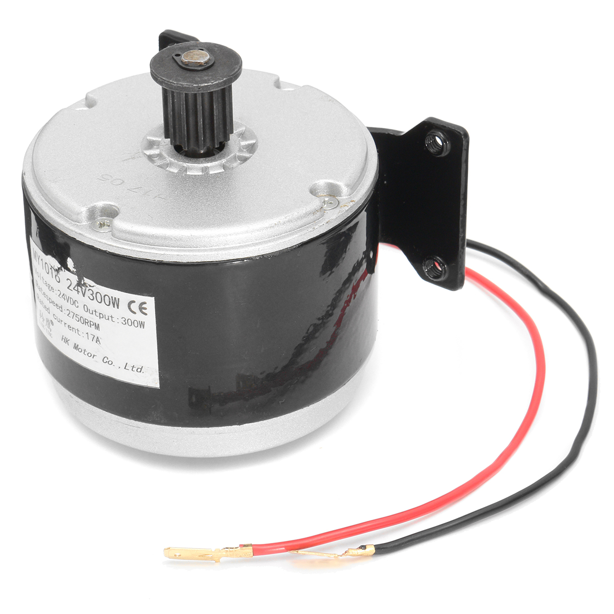 24V DC Electric Motor Brushed 300W 2750RPM 2 Wired Chain Fits E Bike ...