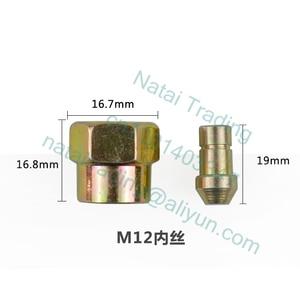 Image 4 - 무료 배송! 커먼 레일 파이프 씰링 용 고압 커먼 레일 파이프 플러그 M12, M14, M16 및 M18