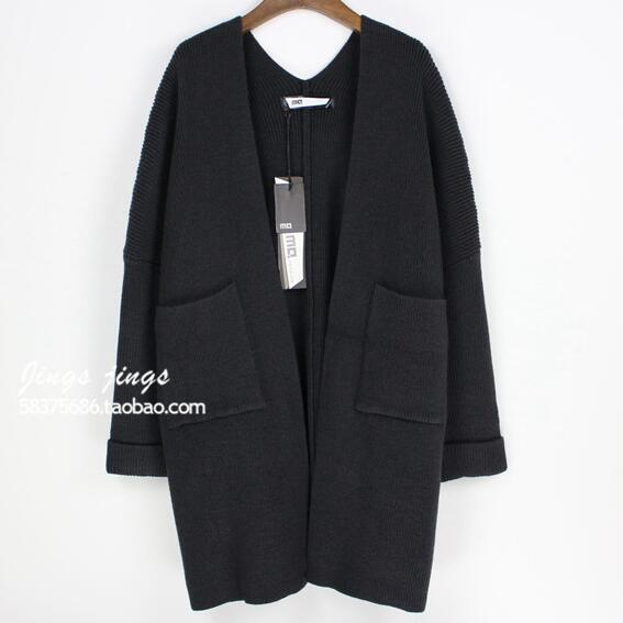 Online Buy Wholesale chunky sweater coat from China chunky sweater