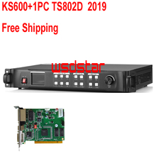KS600 + 1pc TS802D 2019 ledビデオプロセッサ 1920*1200 1920*1080 1024*768 dvi/vga/hdmi/cvbs ledビデオウォールコントローラ送料無料