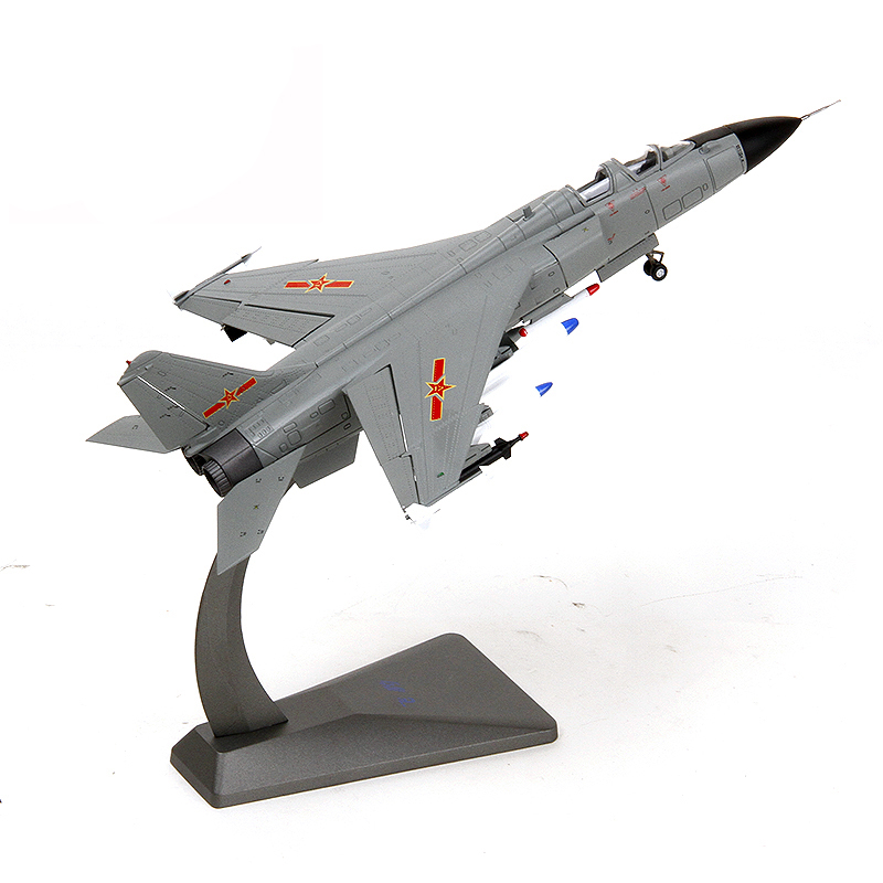 New 1/72 Scale China Annihilates Boom 7 The Flying Leopard Fighter Diecast Metal Plane Model Toy Gifts New Retail Box 5pcs lot brand new 1 72 scale plane model toys f 35 lightning ii joint strike fighter diecast metal plane model toy