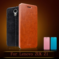 For Lenovo ZUK Z1 4G 5 5 Inch Case Mofi Steel Plate Inside PU Leather Cover