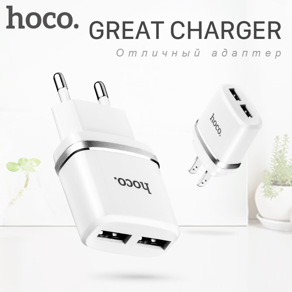 HOCO 5V 2.4A Universal Dual USB Charger Wall Charger EU US Plug Portable for iPhone Samsung Xiaomi Charging Double USB Adapter