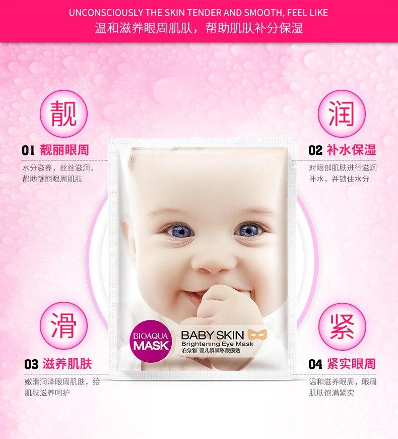 BIOAQUA Baby увлажняющая маска для глаз Нестареющая маска для сна патчи для глаз анти-пуффины против старения темные круги отбеливание Уход за лицом