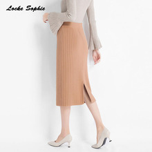 1pcs Hight waist Womens Pleated knit skirts 2019 Autumn Knitted cotton Splicing Fork opening skirt Ladies Skinny