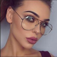 Cheap Clear Glasses Fashion