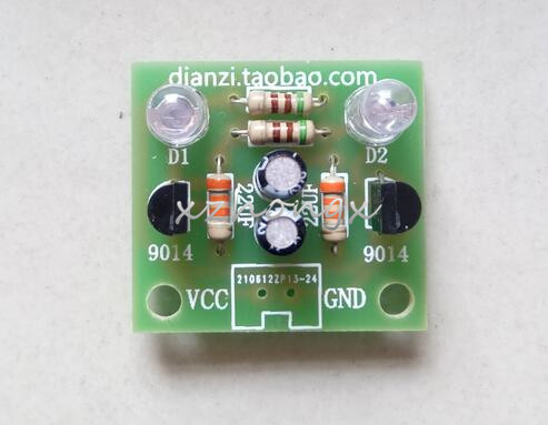 XNWY (parts) a simple flash circuit making /5MM LED simple flash / flash board DIY module production suite