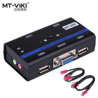 MT VIKI KVM switch 2 in 1 out USB auto VGA computer switcher keyboard mouse printer sharing audio and video sharing