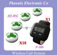 Wireless Waiter Call System Restaurant Table For Sales Of 10pcs Of H3 Service Bells And 1