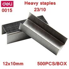 500 шт/коробка гастроном 0015 тяжелых staples 23/10 скобы 12x10 мм скобы ширина 12 мм Высота 10 мм емкость 75 страниц 70 г работ
