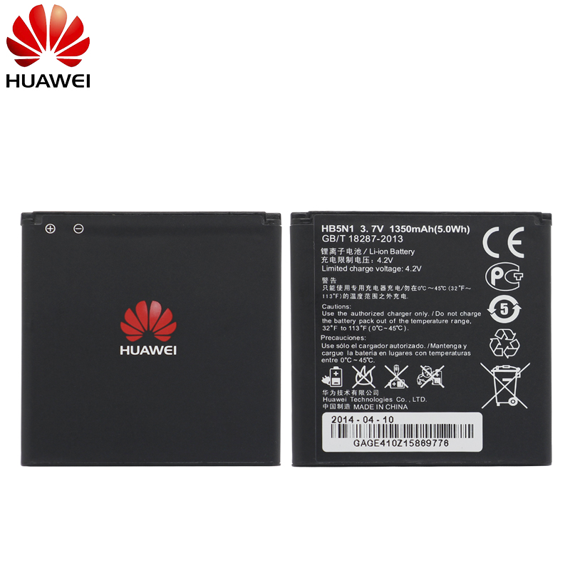 Hua Wei Replacement Phone Battery HB5N1 For Huawei G300 G302D G305T G330C C8812 C8825D U8815 U8818 T8828 T8830 U8681 1350mAh