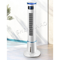 220V Air conditioning fan refrigerator home air cooling fan machine tower type dormitory humidification mobile single cold 50W