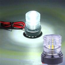 Водонепроницаемый МОРСКОЙ лодочный светильник для яхты навигационный Якорный светильник 360 градусов круглый лодочный светильник 6300K 12V светодиодный навигационный светильник