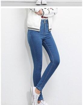 Plus Size Stretch Jeans