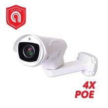 Waterproof Outdoor Bullet IP Security Camera POE 4X Optical Zoom Full HD 5.0MP PTZ Auto Zoom Varifocal IR Motion Onvif