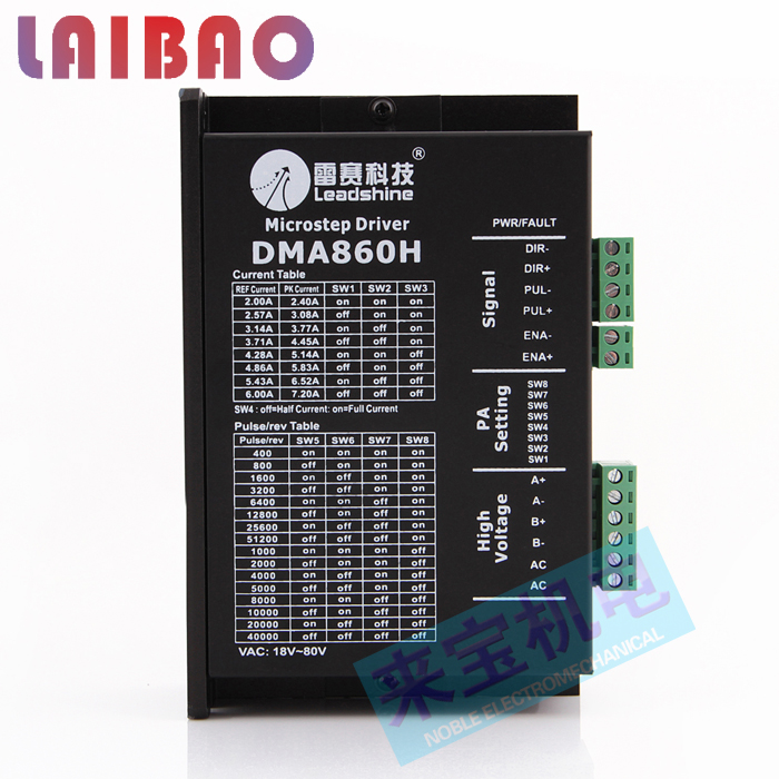 MA860H, DMA860H driver, engraving machine, stepping motor drive, quality goods AC+DC/ leadshine leadshine am882 stepper drive stepping motor driver 80v 8 2a with sensorless detection