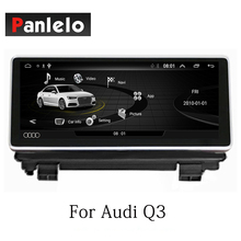 Panlelo Car Stereo Android 7.1 For Audi Q3 Auto Radio AM/FM GPS Navigation BT Steering Wheel Control Wifi  2 Din HD 1024*600