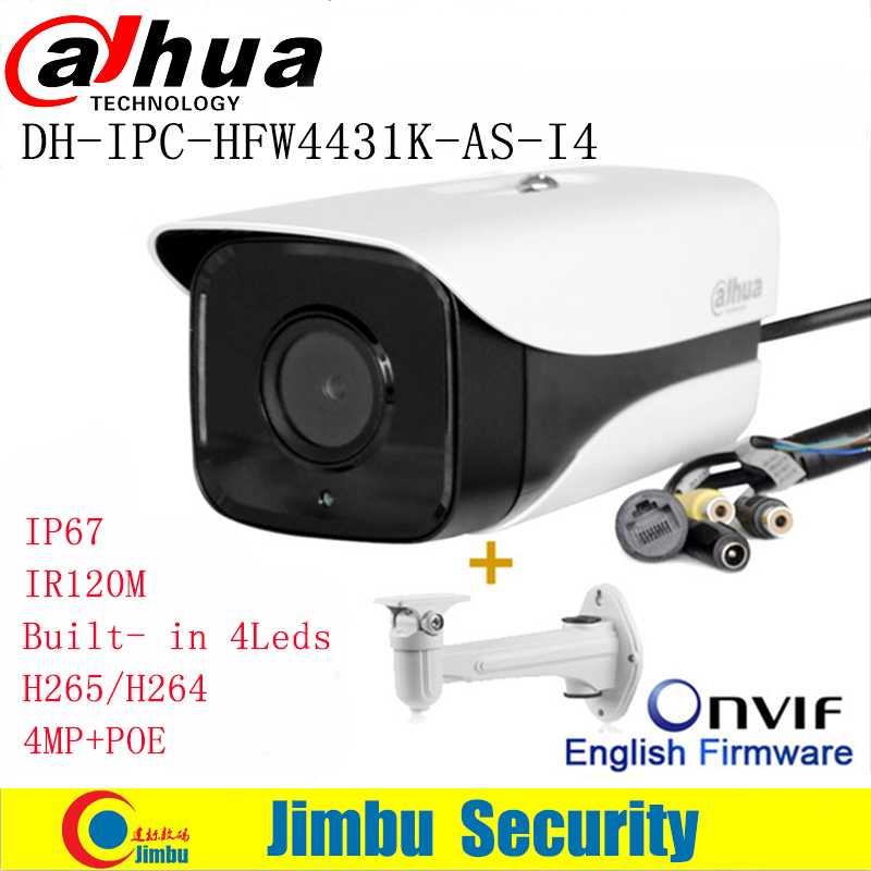 Dahua IP Camera 4MP IR 120m bullet camera IPC-HFW4431K-AS-I4 H.265 support poe with free bracket Network CCTV security camera цена