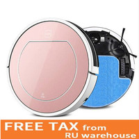 Hot Sale Original 2 In 1 V5PRO V7 V7S Smart Robot Vacuum Cleaner Cleaning Appliances 450ML