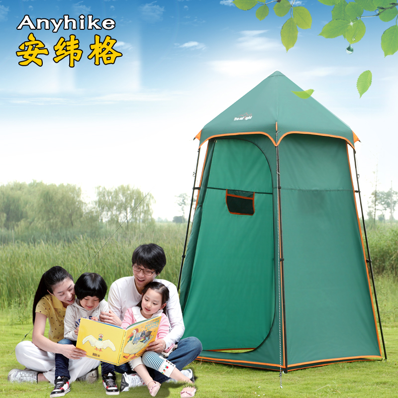 High quality outdoor strong shower tent toilet dressing changing room tent Outdoor movable WC fishing sunshade