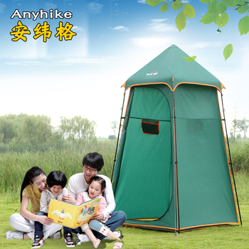 High quality outdoor strong shower tent/toilet/dressing changing room tent/Outdoor movable WC fishing sunshade tent quick opening dressing shower fishing tent one touch waterproof camping toilet changing room with carrying bag