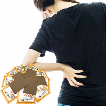 Anti allergic Herbal Pain Relief Patch Cordycep Essential oils Back Pain Plaster Heat resultful Detumescence Pain Relief image