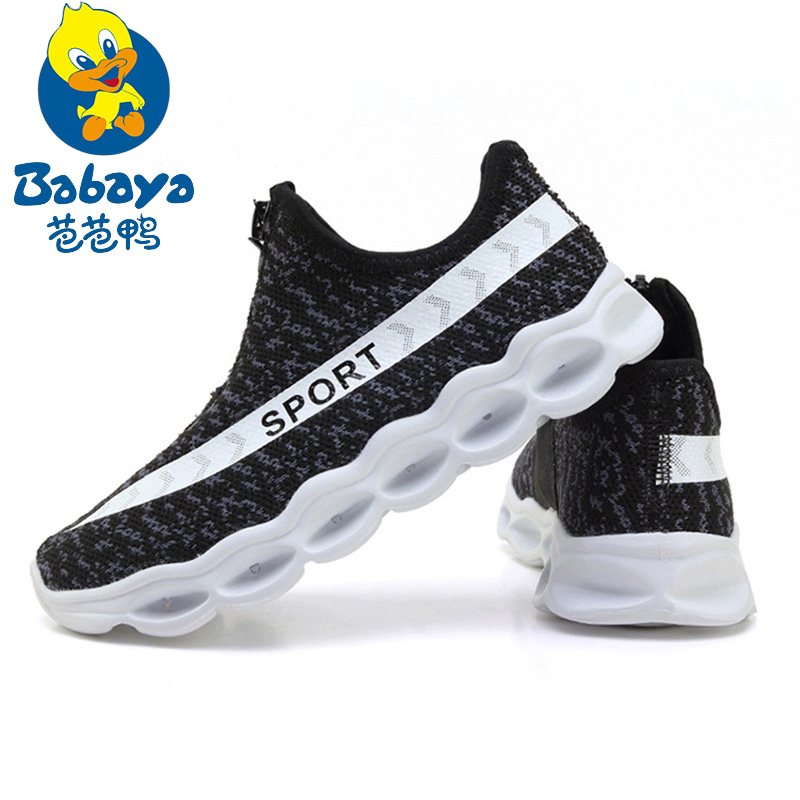 Babaya Air Mesh USB Charging Boys Colorful LED Light Shoes Girls LED Luminous Sneakers Children Sports Running Shoes