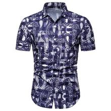 Casual Blouse Men Vintage Floral Shirts Mens Clothing Slim fit Short sleeve Shirt New Summer