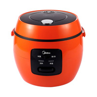 Midea 2L Simple Operation Mechanical 2L Mini Rice Cooker Multifunctional Cooking Cake MB WYN201