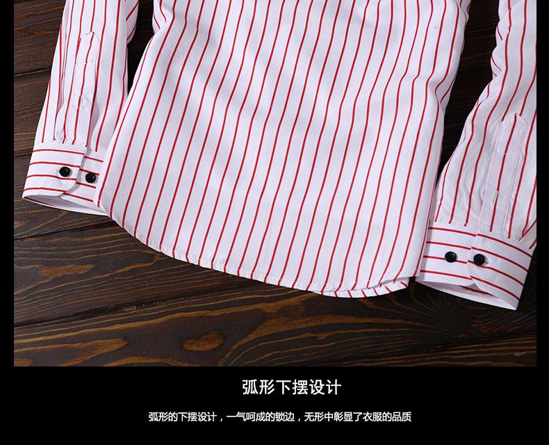 XMY3DWX Men long sleeve shirt male fashion brand new products sell like hot cakes stripe slimming leisure shirt/dress shirt 5XL 18
