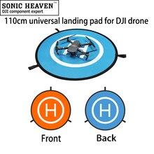 Универсальный 110 см быстро складывающаяся посадочная площадка Helipad Карданная подвеска радиоуправляемого дрона Квадрокоптер вертолет части DJI Mavic Air Phantom 2 3 4 Inspire 1