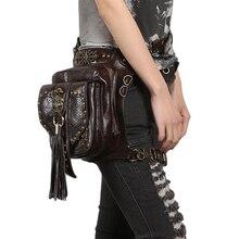 2017 Steam Punk Skull Waist Bag Women Gothic Tassels PU Leather Leg Bags Brown Rivet Cross Body Bag Fashion Phone Case Holder