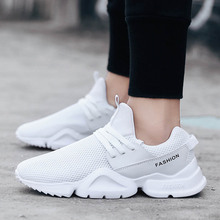 MINGPINSTYLE 2018 Summer New Men Mesh Sport Shoes Fitness Breathable Shoes Male White Vulcanized Shoes Lace-Up Wild Sneakers