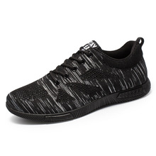 ФОТО lace up breathable high quality mesh men sneakers light fashionable cool shoes man spring/autumn leisure adults men shoes