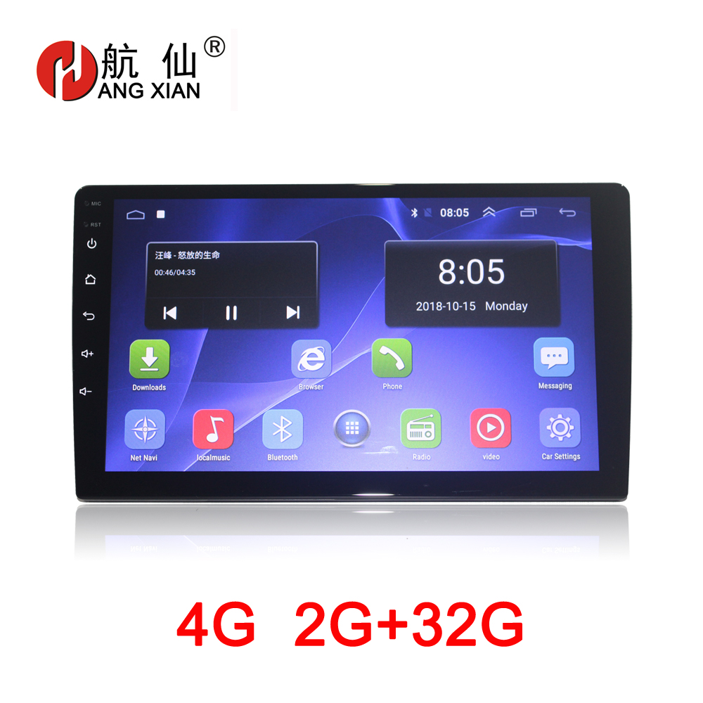HANG XIAN 2 din Car radio for 9 10.1 universal interchangeable car dvd player GPS navigation car accessories of autoradio image