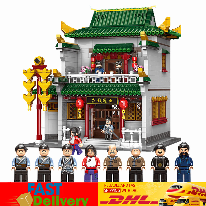 2018 DHL XingBao 01023 2955 Pcs Model Building Blocks Chinese Architecture The Old-Style Bank Set Bricks Model Traditional Toys the character analysis of the chinese traditional architecture by liang sicheng handai building