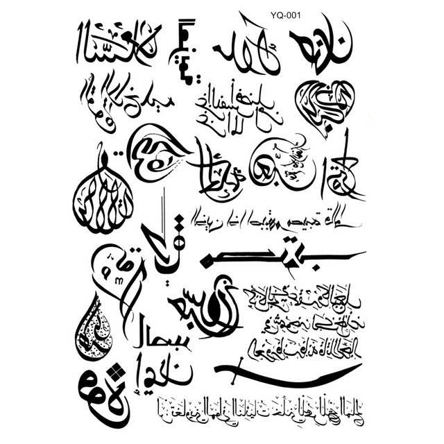 5pcs Islamic Waterproof Temporary Tattoo Sticker For Men Fake Tattoo Harajuku  heart Fake Tattoo girl Henna Tatoo sleeve