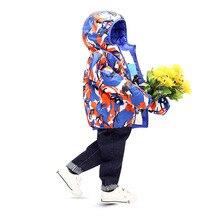 hooded camouflage kids winter jacket for boys outdoor coat red blue black orange children autumn sport boys outerwear padded lig