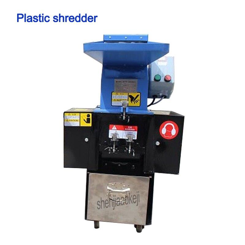 Промышленная польза PP дробилка для пластика дробилка машина для отходов пластика шлифовальная машина для пластика 220В/380В 2200 Вт