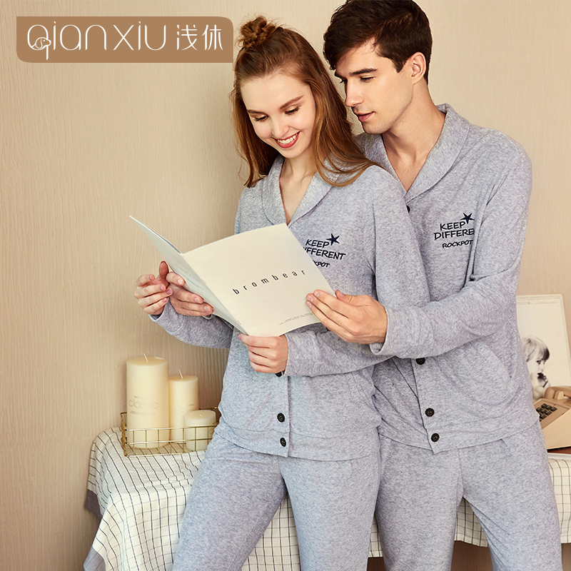 Qianxiu Couple'sPajamas Fashional Patchwork Men Pajama Set For Lovers Kintted Women Homewear 18139