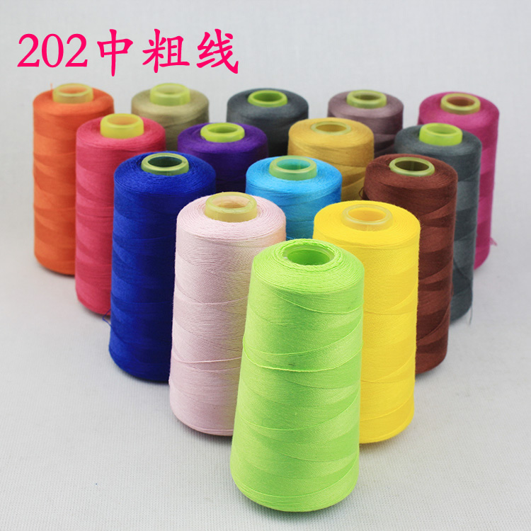 40 Spoolslot Sewing Machine Industrial Polyester Jeans 40 Thick Extraordinary Thick Thread For Sewing Machine