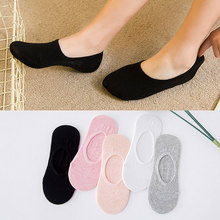 1 Pair Women Summer Invisible Short Socks Non-slip silicone boat Low cut ankle  Slipper for Ladies Girls