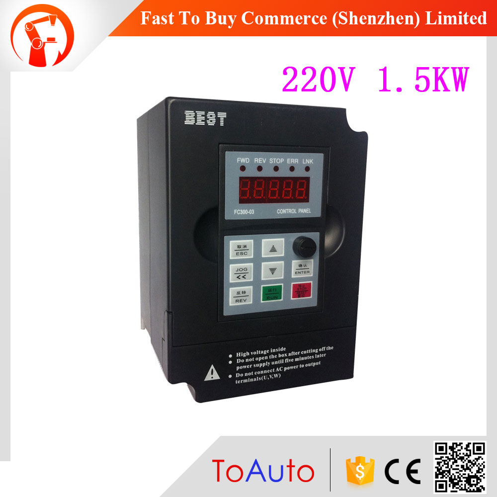 CNC Spindle Motor Speed Control 1.5KW 2HP 7A 1000Hz 1PH Single Phase AC220V VFD Inverter for Printing Press bosnic ph control 1