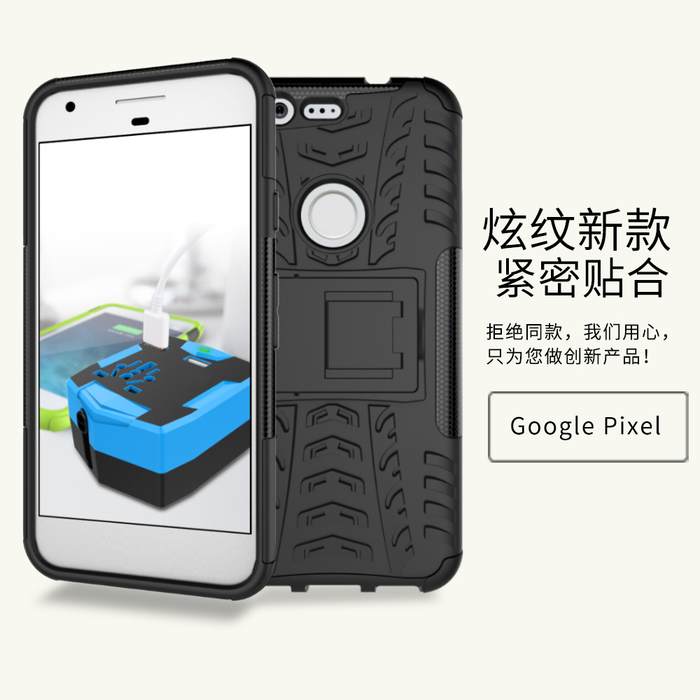 For Google Pixel HTC Pixel Nexus Case Tough Impact Heavy Duty Armor Hybrid Anti-knock Silicone Hard Cover for Google Pixel