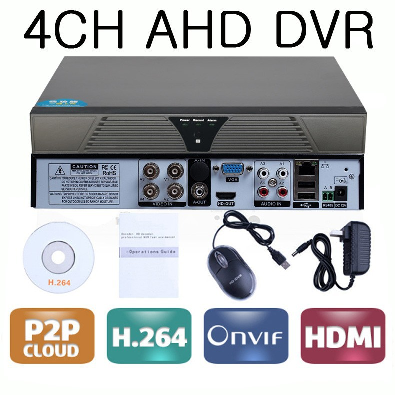 New Technology 4CH AHD DVR 720P H.264 Security Video Recorder 4 Channel H.264 HDMI DVR for AHD and Analog Camera via DHL Free free shipping g sensor h 264 hdd 4ch 720p ahd car dvr video recorder metal rear side front view car camera system car monitor